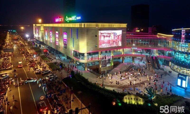 非中介 滨海新城步行街商铺