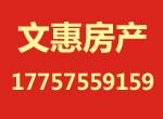绍兴市上虞曹娥街道文惠房产中介所